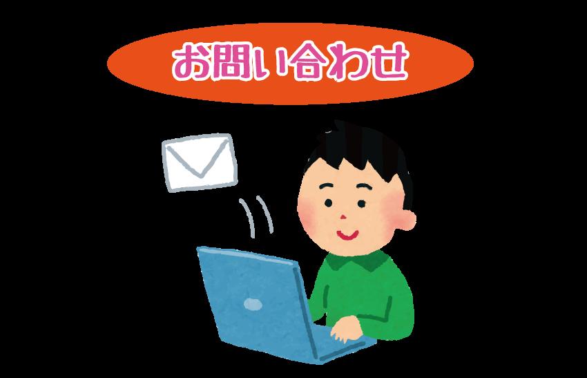お問い合わせ cases_page Topimage